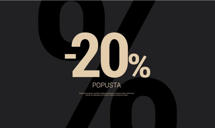 Shopping vikend TC Kragujevac Plaza, Promenada, Stadion