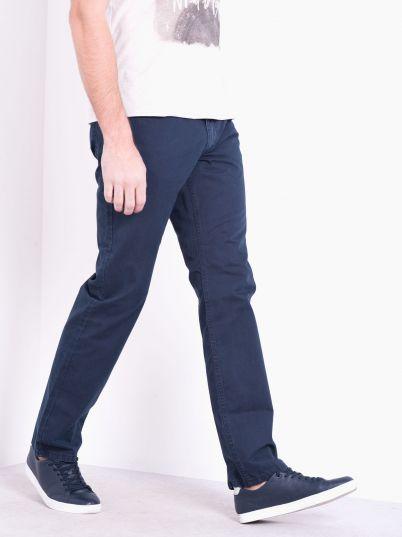 Muške basic pantalone