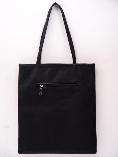 Svetlucava torba